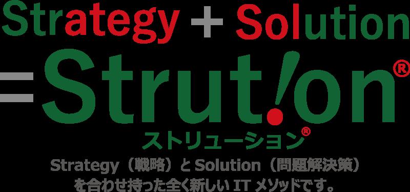 Strategy + Solution = Strution