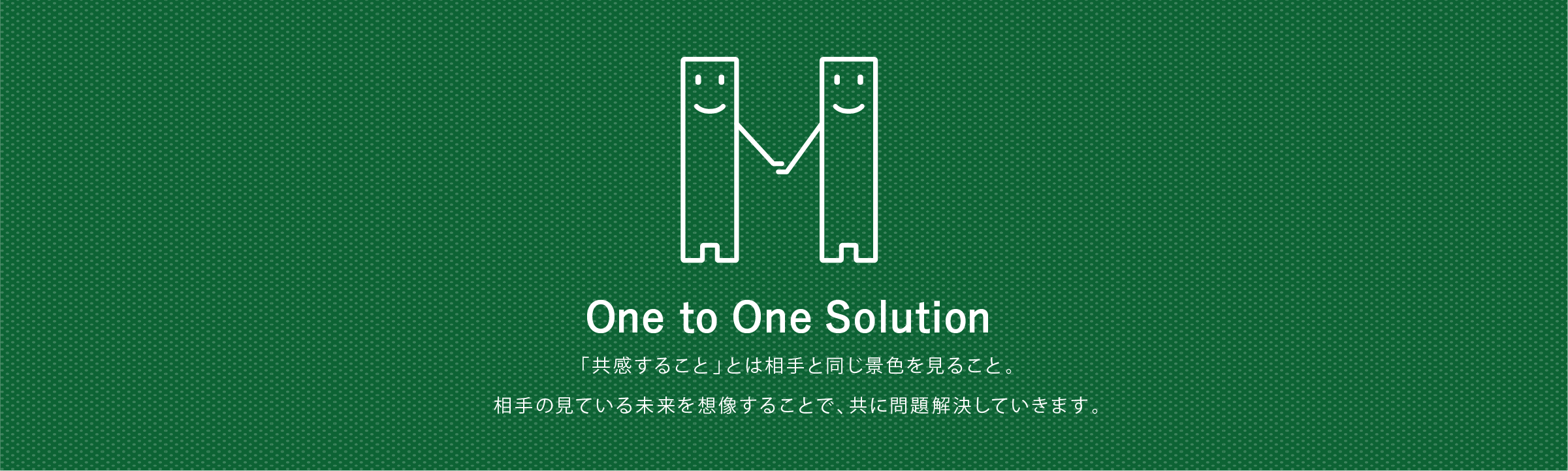 One to One Solution